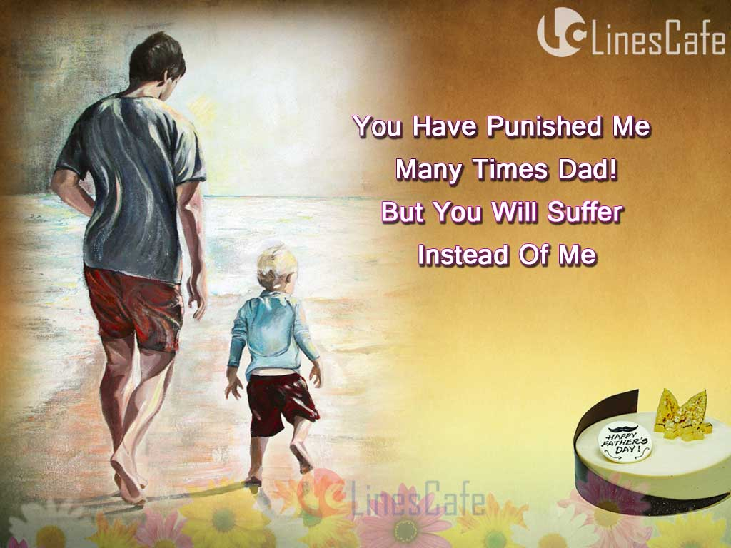 Happy Fathers Day Images 2019: Fathers Day Pictures