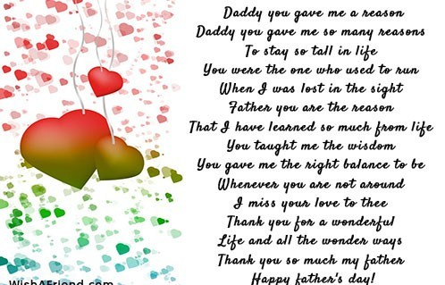 Fathers Day Inspirational Poems