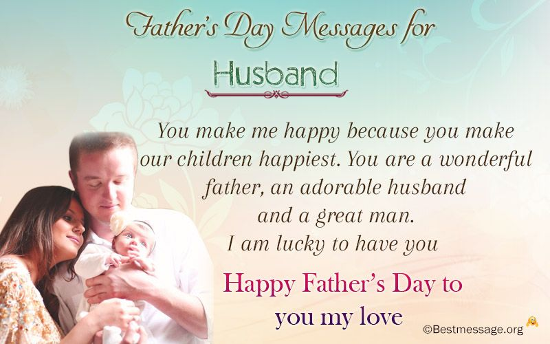 Fathers Day Message Wife to Husband